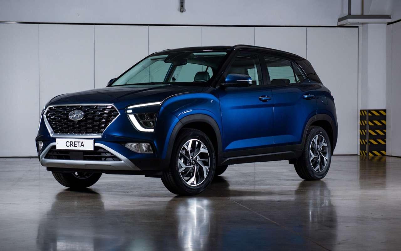 Новая Hyundai Creta дляРоссии: премьера ипервые фото— фото 1254484