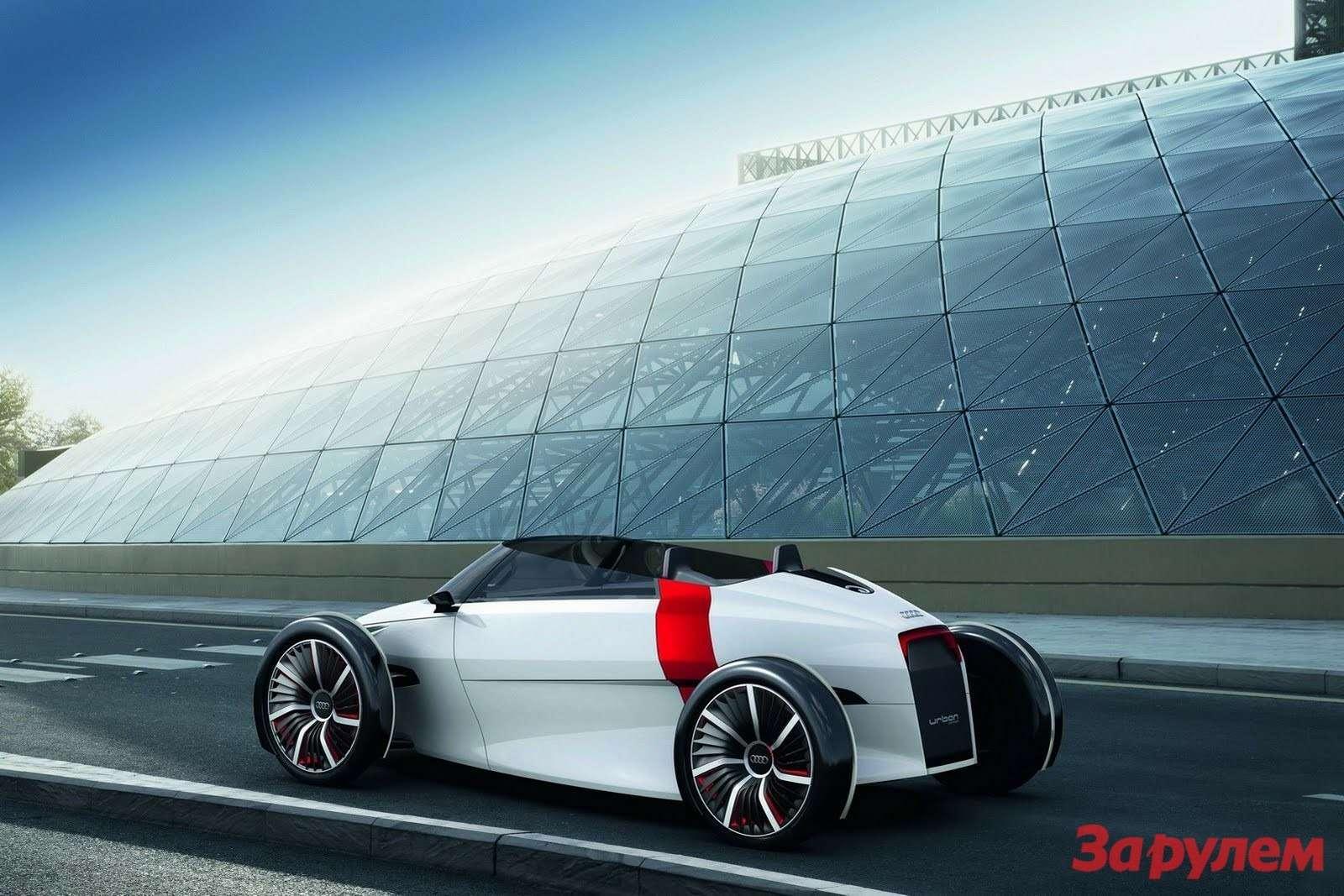 Audi-Urban-11