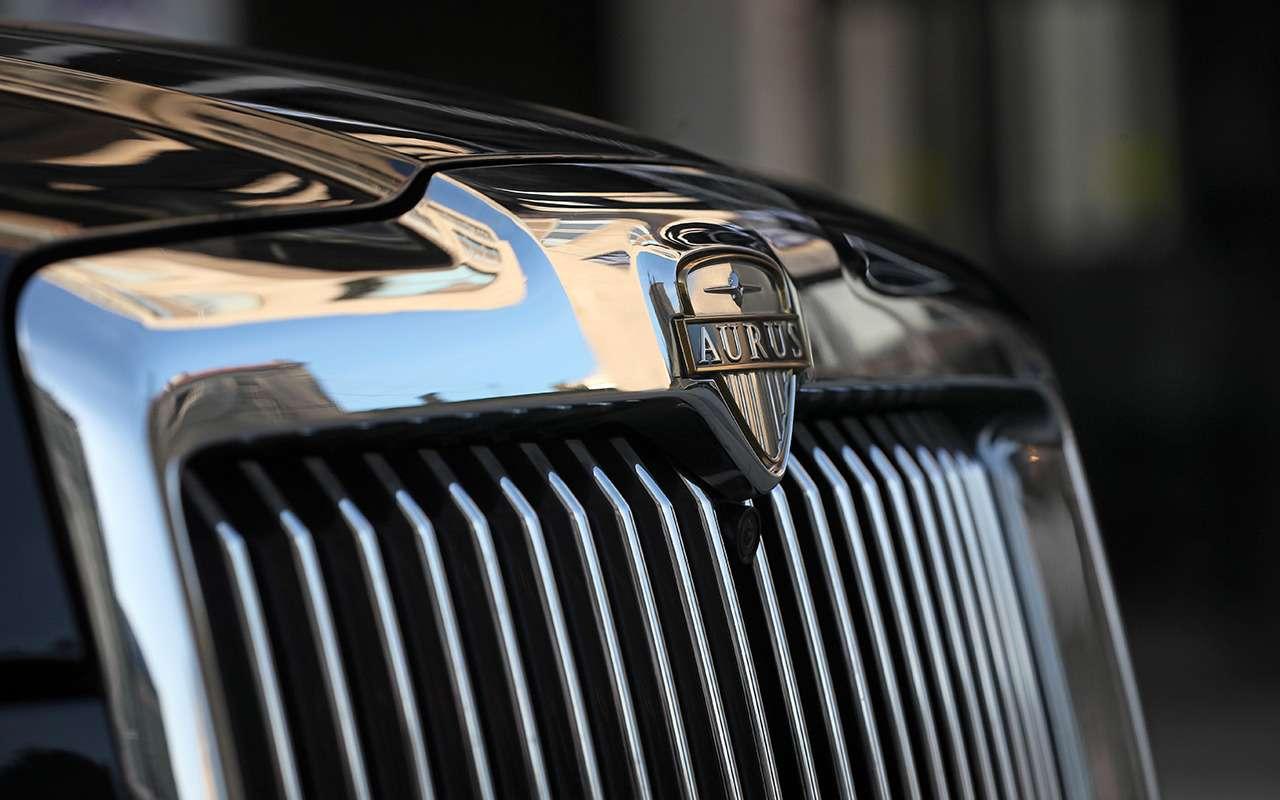 Минпромторг рассказал о начале серийного производство Aurus