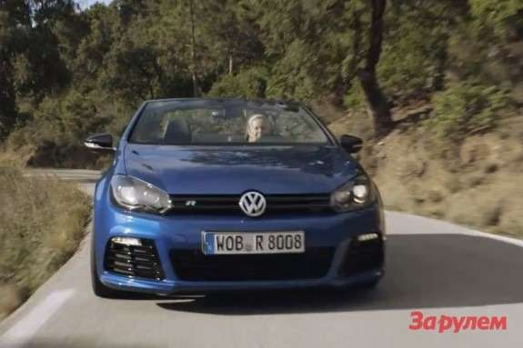 Volkswagen Golf RCabriolet front view 2