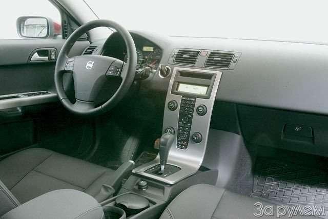 Тест Audi A42.0, Volvo S402.4, BMW 320i, Mercedes-Benz C230 Kompressor. Noblesse oblige— фото 56475