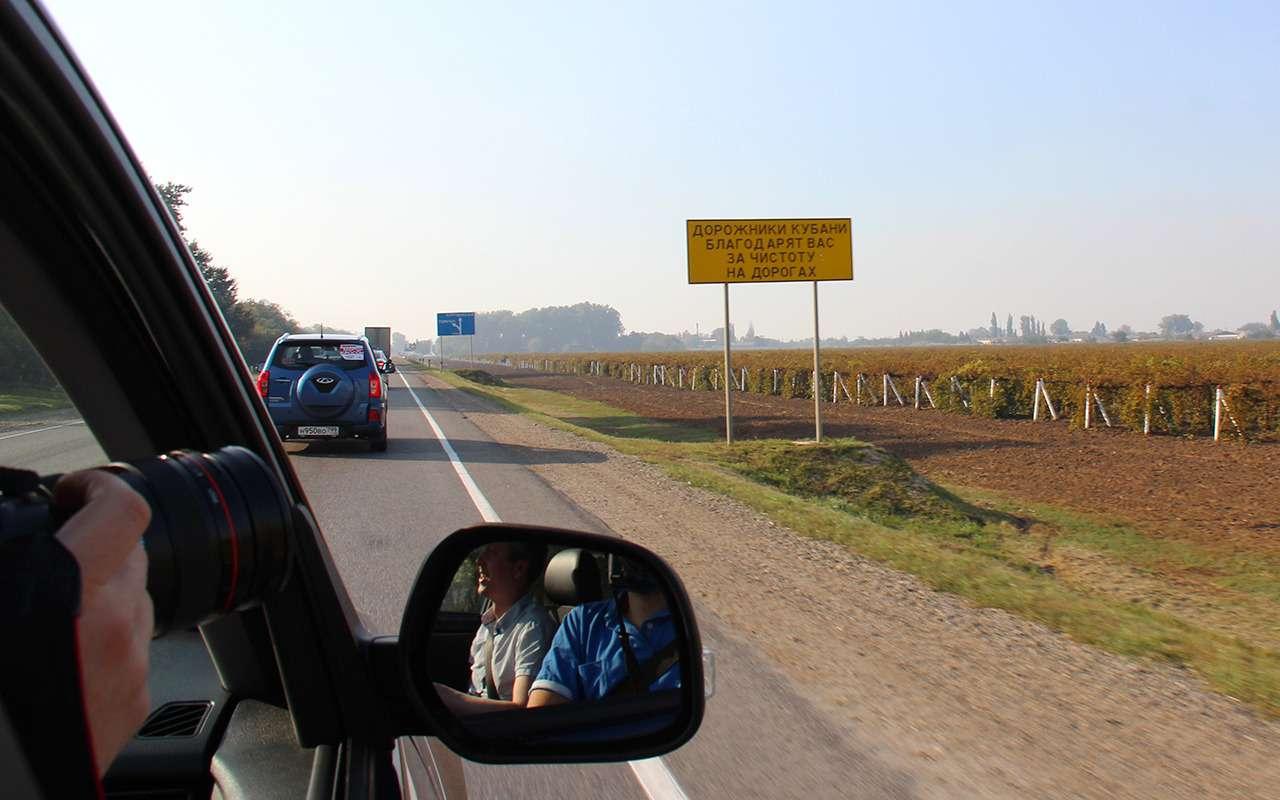 Марш-бросок вКрым: расход топлива ицена бензина— фото 912328