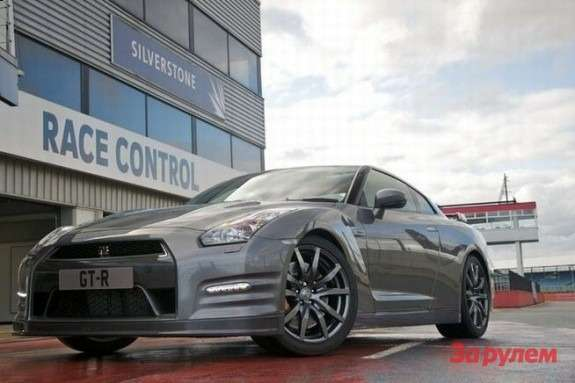 Nissan GT-R side-front view 2