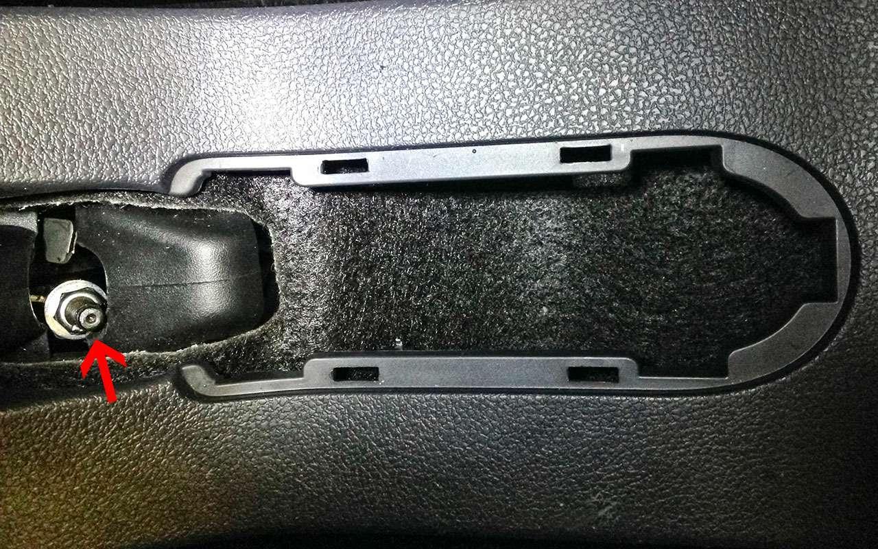 Renault Kaptur— тест-ремонт ЗР— фото 784385