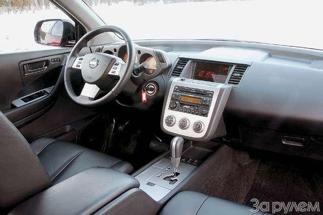 Nissan Murano. Географический двойник— фото 62690