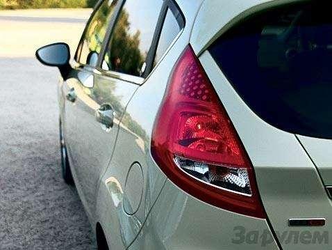 Презентация Ford Fiesta: Школа современного искусства— фото 90543