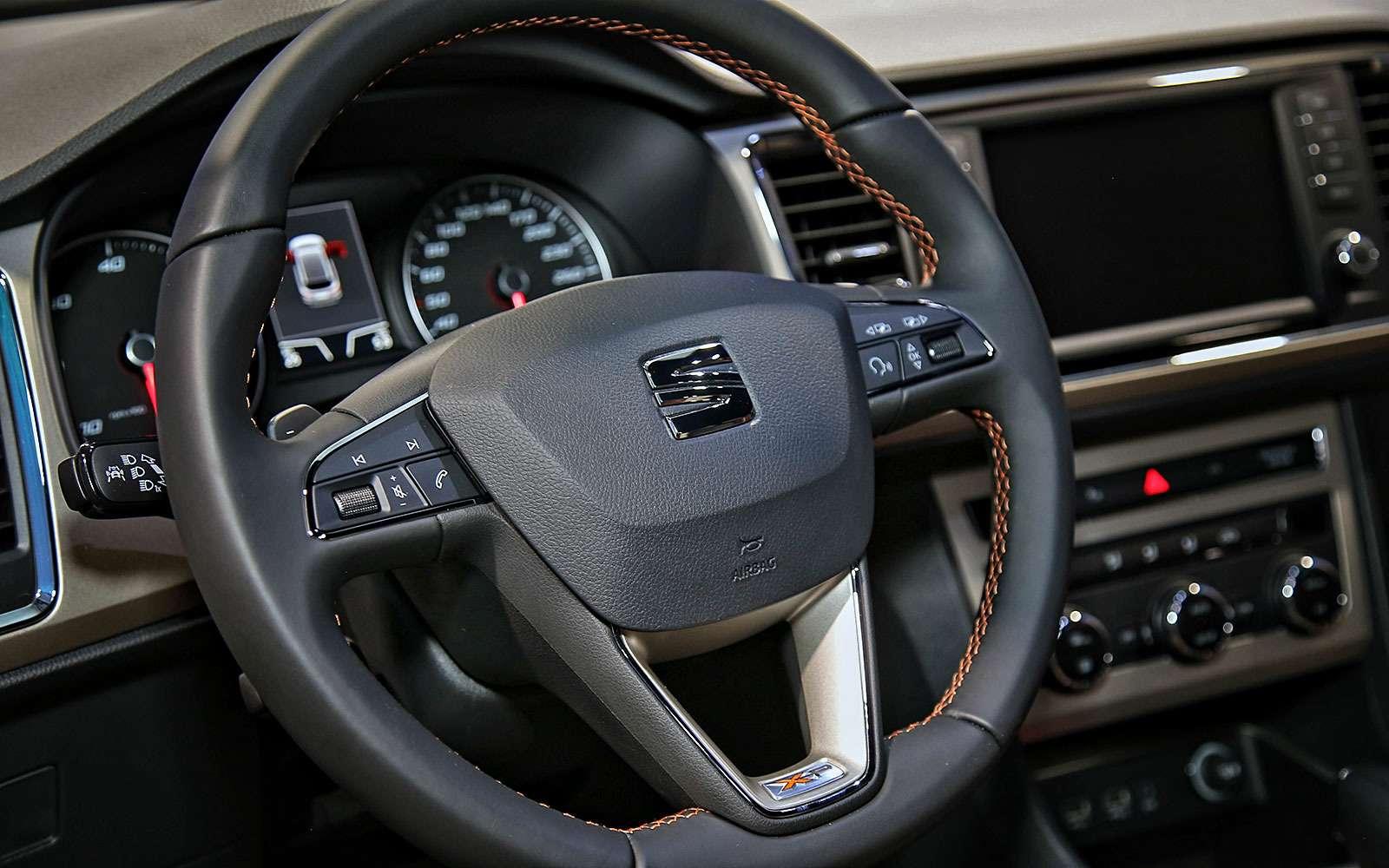Игра вконцепт: SEAT Ateca X-Perience рвется наконвейер— фото 641554