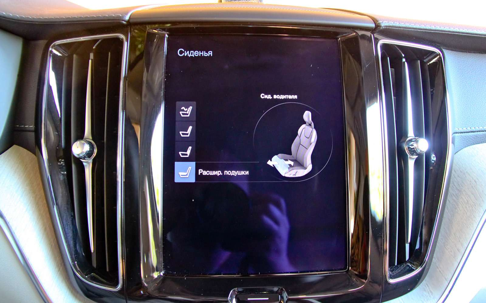 Новый Volvo XC60— первый тест-драйв— фото 780896