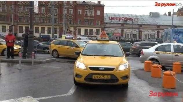 taxi_11_oct