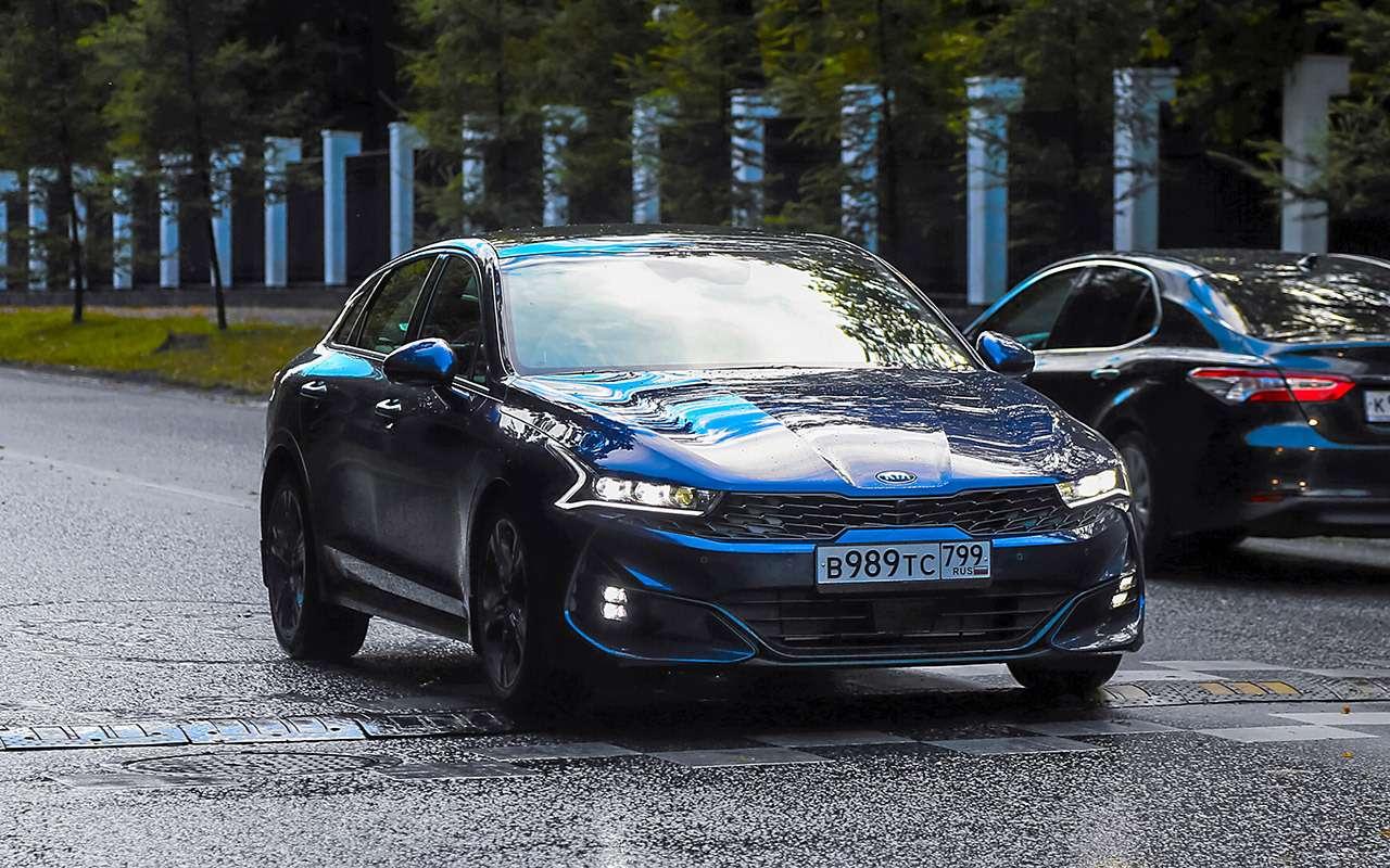 KiaK5, Hyundai Sonata, Toyota Camry— тест вцифрах— фото 1174659