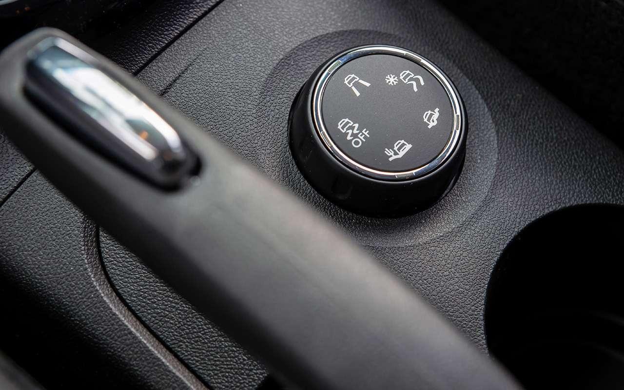 Opel Crossland: подробный разбор нового кроссовера— фото 1263206