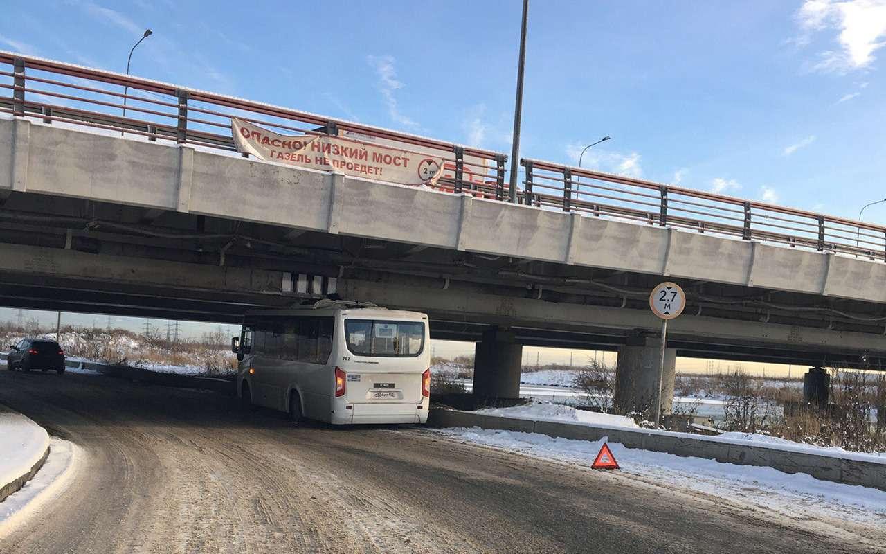 «Мост глупости»: нарешение проблемы дали три дня— фото 875019