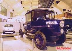 Rumpler Tropfenwagen вэкспозиции Deutsches Museum Verkehrszentrum вМюнхене