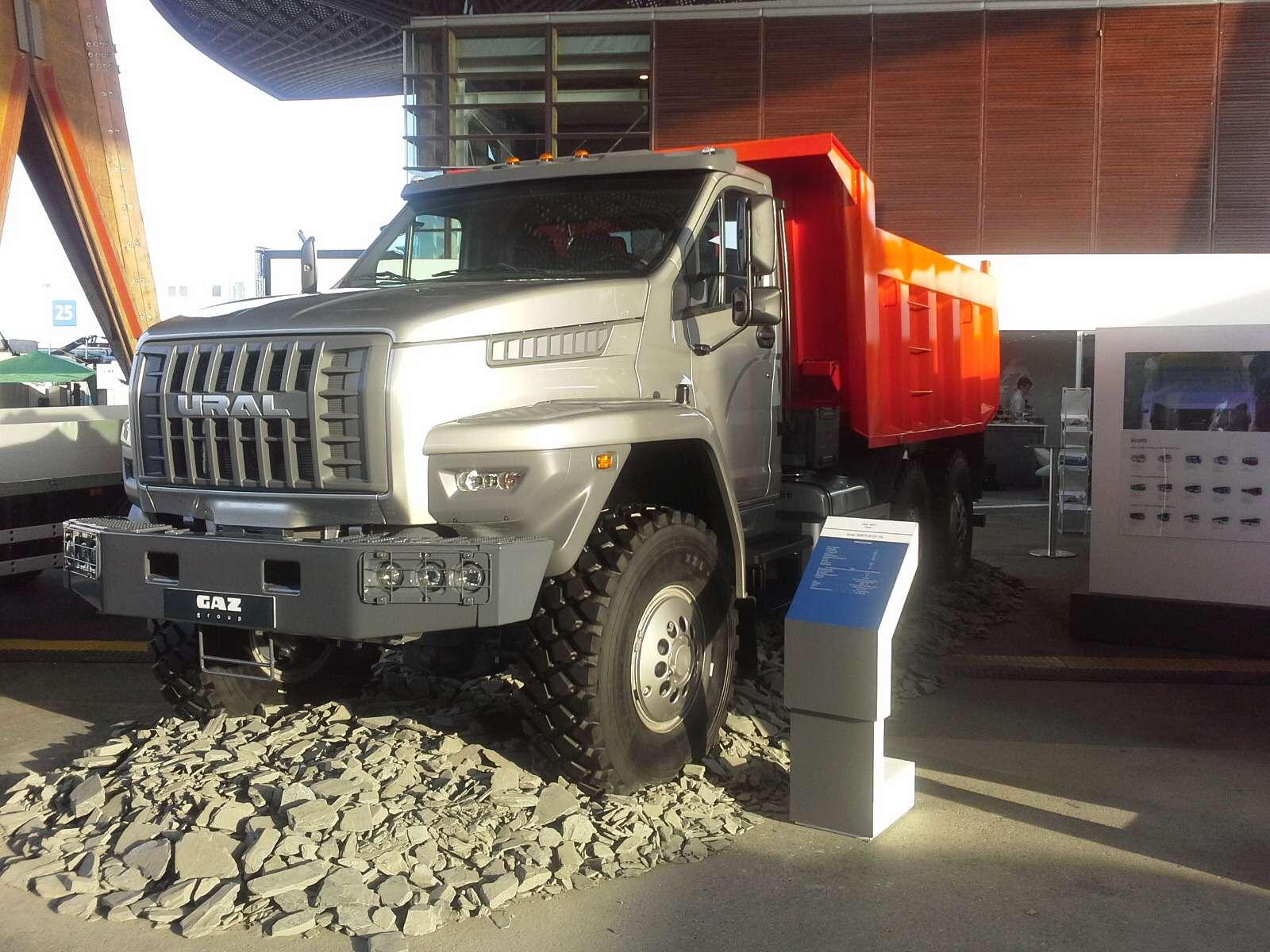 ГАЗон Next CNG идругие премьеры IAA-2016в Ганновере— фото 638145