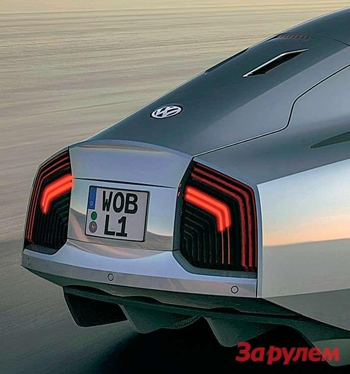 Сверхэкономичные Volkswagen: пол-литра набрата— фото 258293