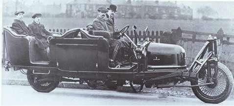 гирокар Шиловского наиспытаниях   1913год nocopyright