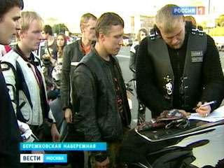 московские байкеры акция 7августа