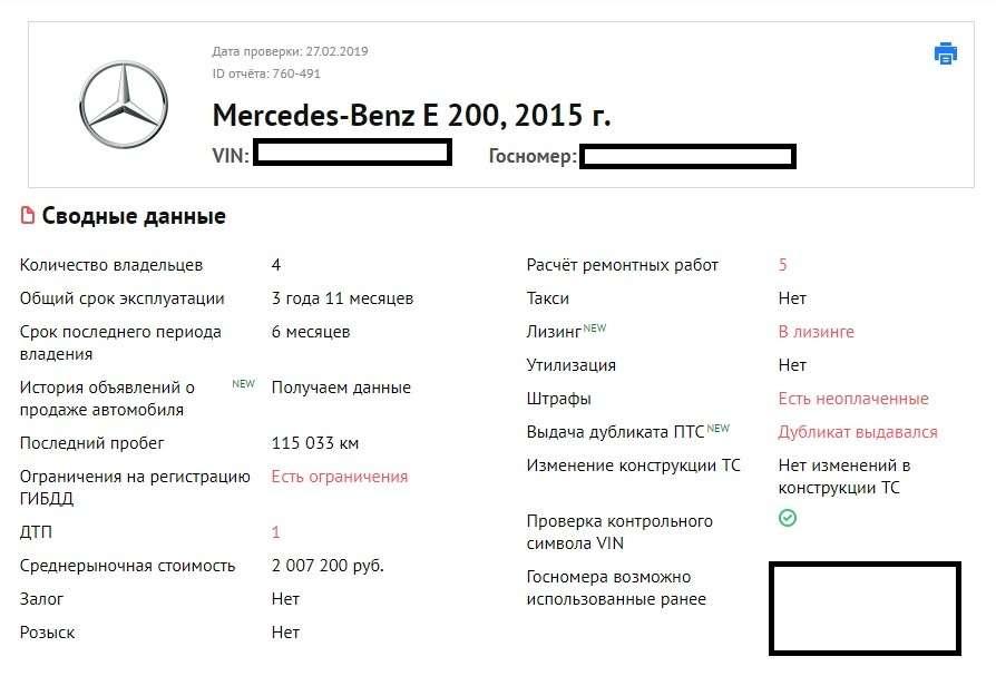 Топ-10 городов, вкоторых Mercedes берут чаще всего— фото 982705