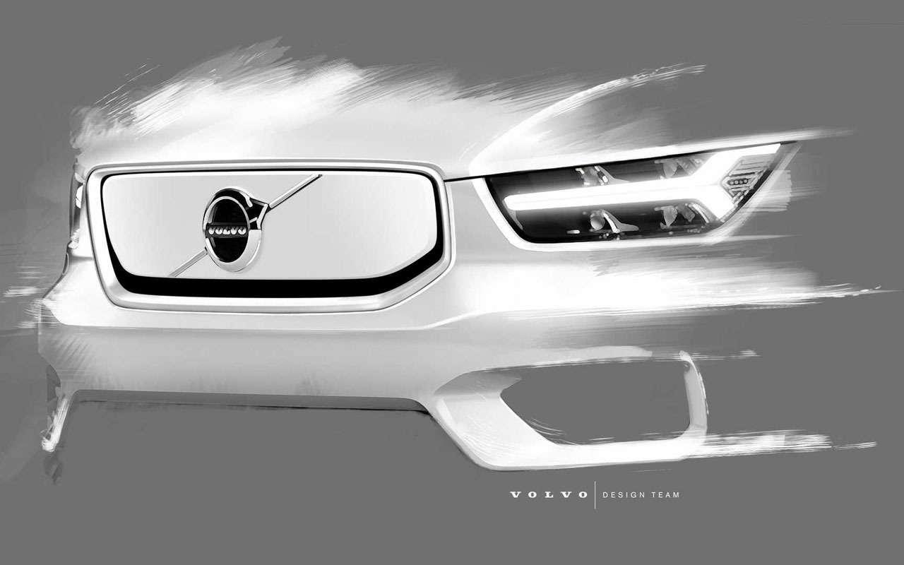 У нового Volvo XC40 багажник будет впереди. Исзади— фото 1000138