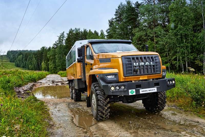 00-Ural-NEXT_zr-09_15