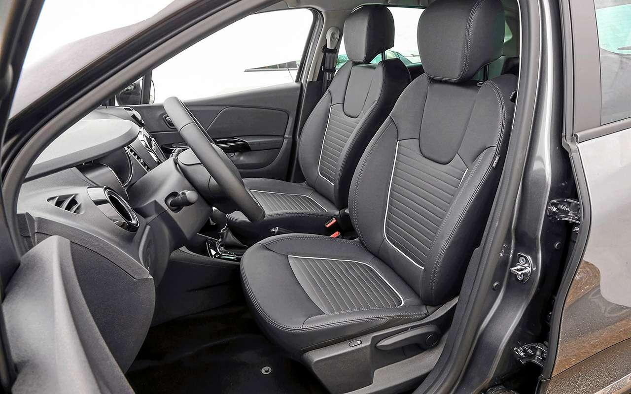 Большой тест кроссоверов: обновленный Ford EcoSport иконкуренты— фото 911213