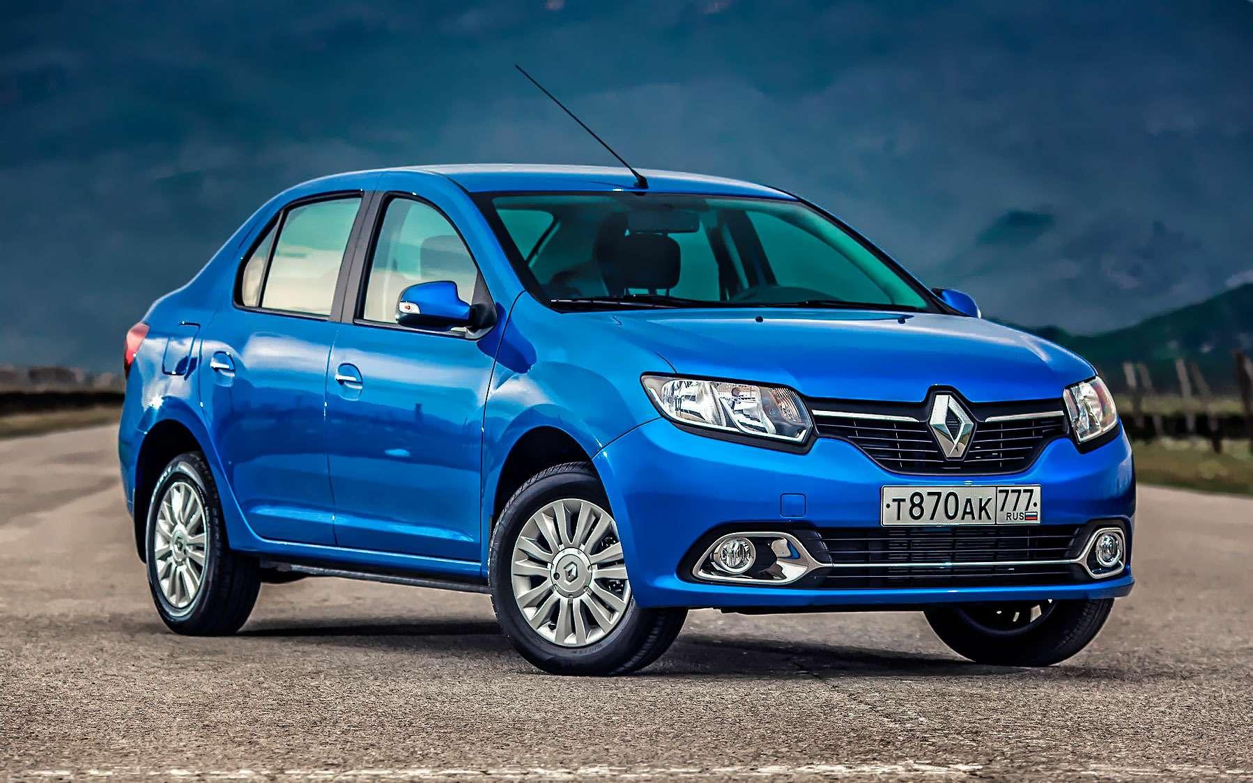 Выбираем комплектацию Renault Logan— рекомендации ЗР— фото 803151