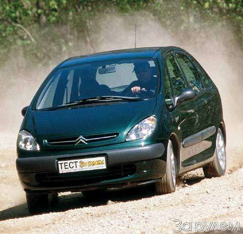 Тест Citroen Xsara Picasso, Mitsubishi Space Star, Mazda Premacy, Renault Scenic. Семейный квартет.— фото 20427