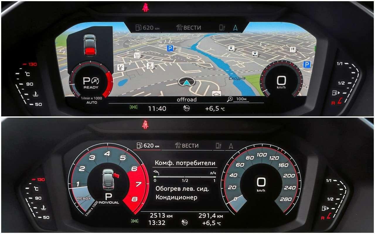 Audi, Mercedes, Range Rover иVolvo: большой тест— фото 1215342