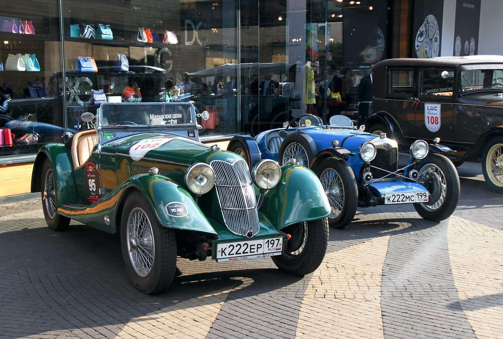 L.U.C Chopard Classic Weekend Rally: эмоции сналетом старины— фото 595960