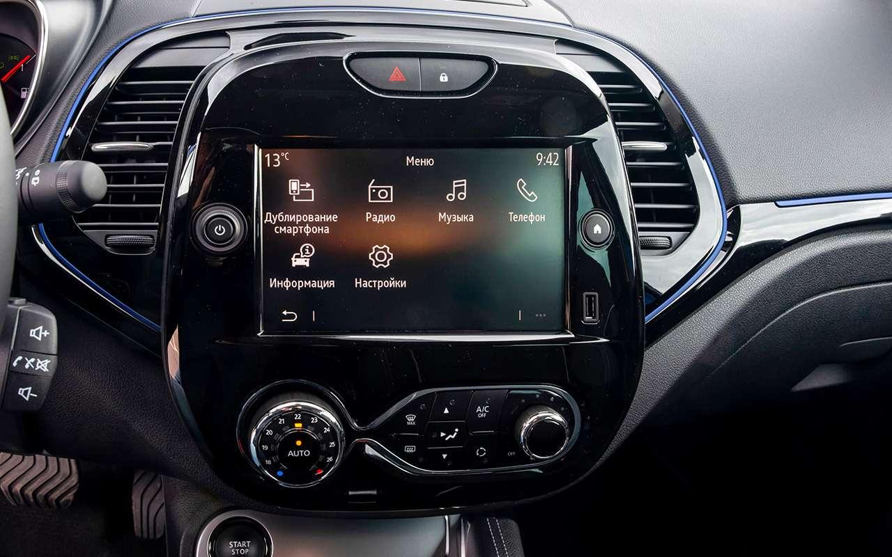 Renault Kaptur 2020: тест-драйв ивсе изменения— фото 1142431