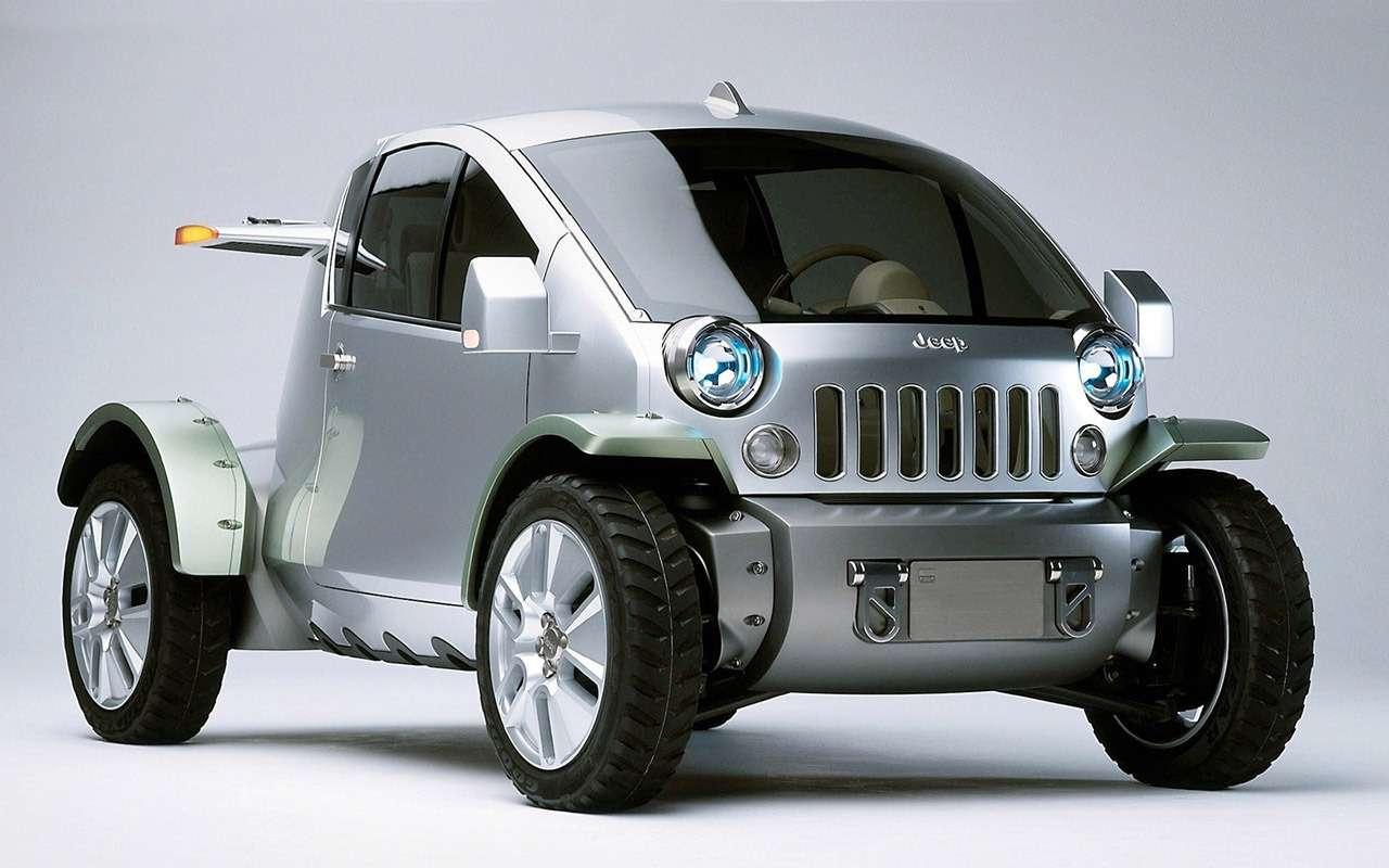 Pivo, Mini XXL, Maybach-рикша иеще 7удивительных концепткаров— фото 1120529