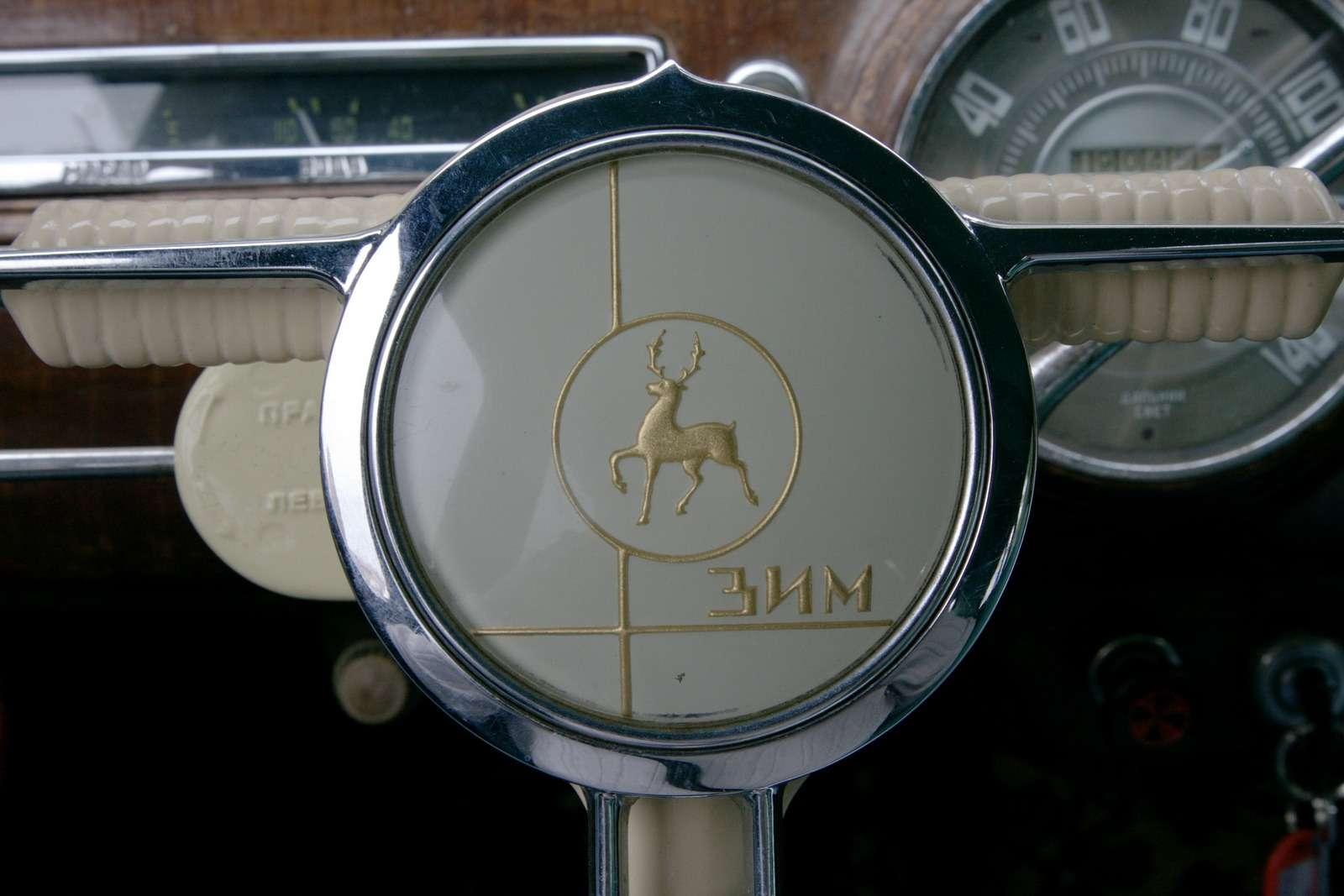 ГАЗ-12ЗИМ: партийная кличка— фото 682781