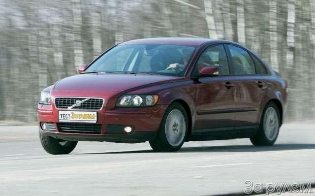 Тест Audi A42.0, Volvo S402.4, BMW 320i, Mercedes-Benz C230 Kompressor. Noblesse oblige— фото 56472