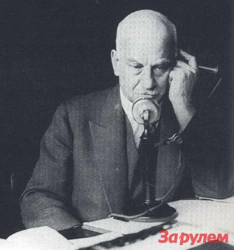 СэрГерберт Остин (1866— 1941гг)