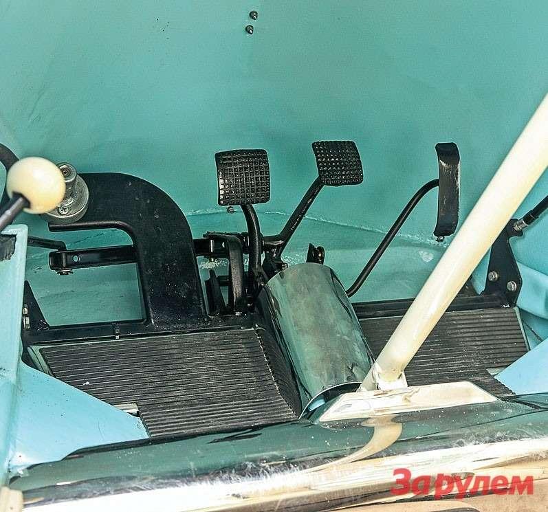 Педали— автомобильные, слева отних рычаг ручного тормоза.