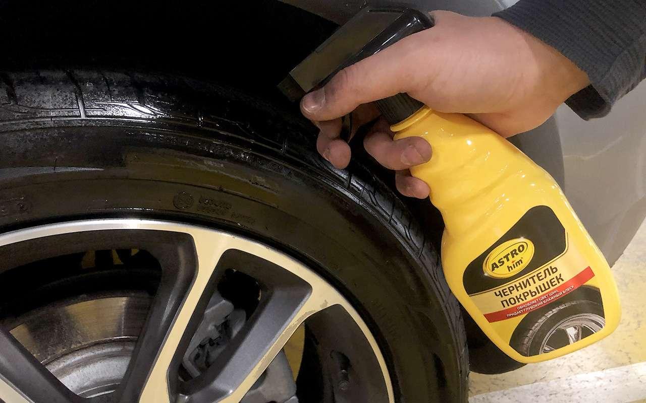 Резиновые кракелюры: как не превратить шины встарую картину— фото 1195750