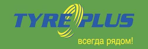 Tyre Plus logo
