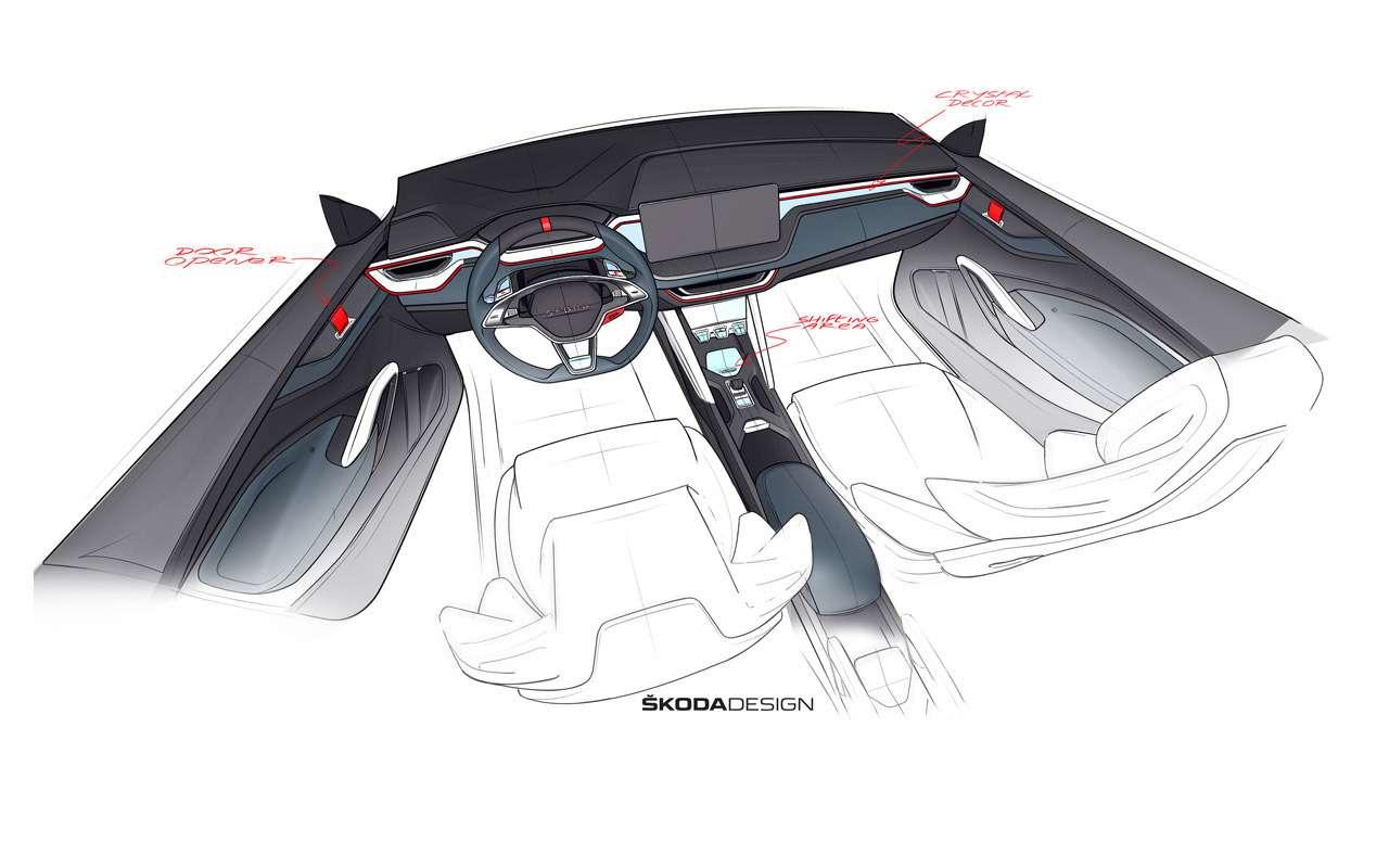 Skoda показала дизайн нового Rapid— фото 908772