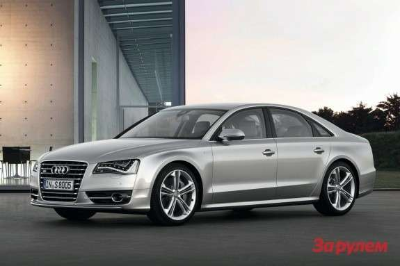 Audi S8side-front view