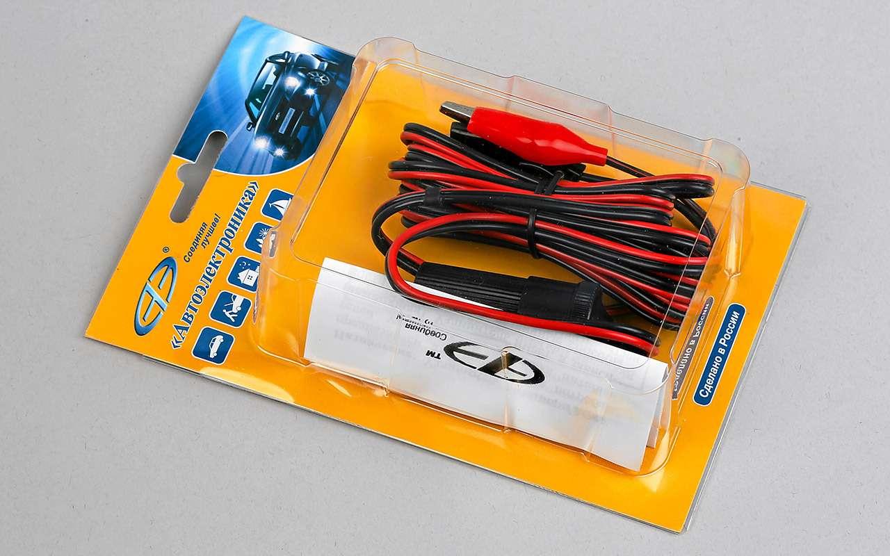 Подключаем электроинструмент кАКБ: полный провал покупных переходников— фото 1118639