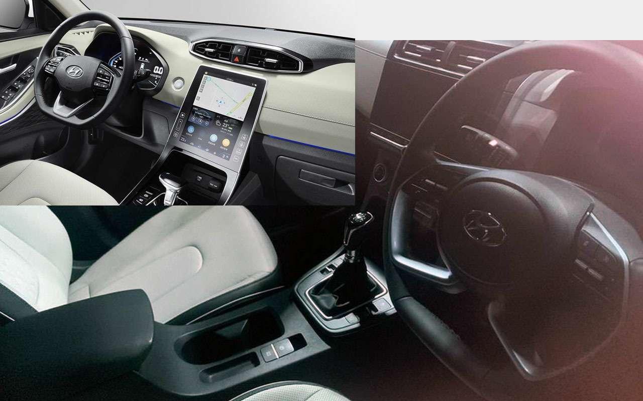 Новая Hyundai Creta— нам привезут урезанный вариант— фото 1082927