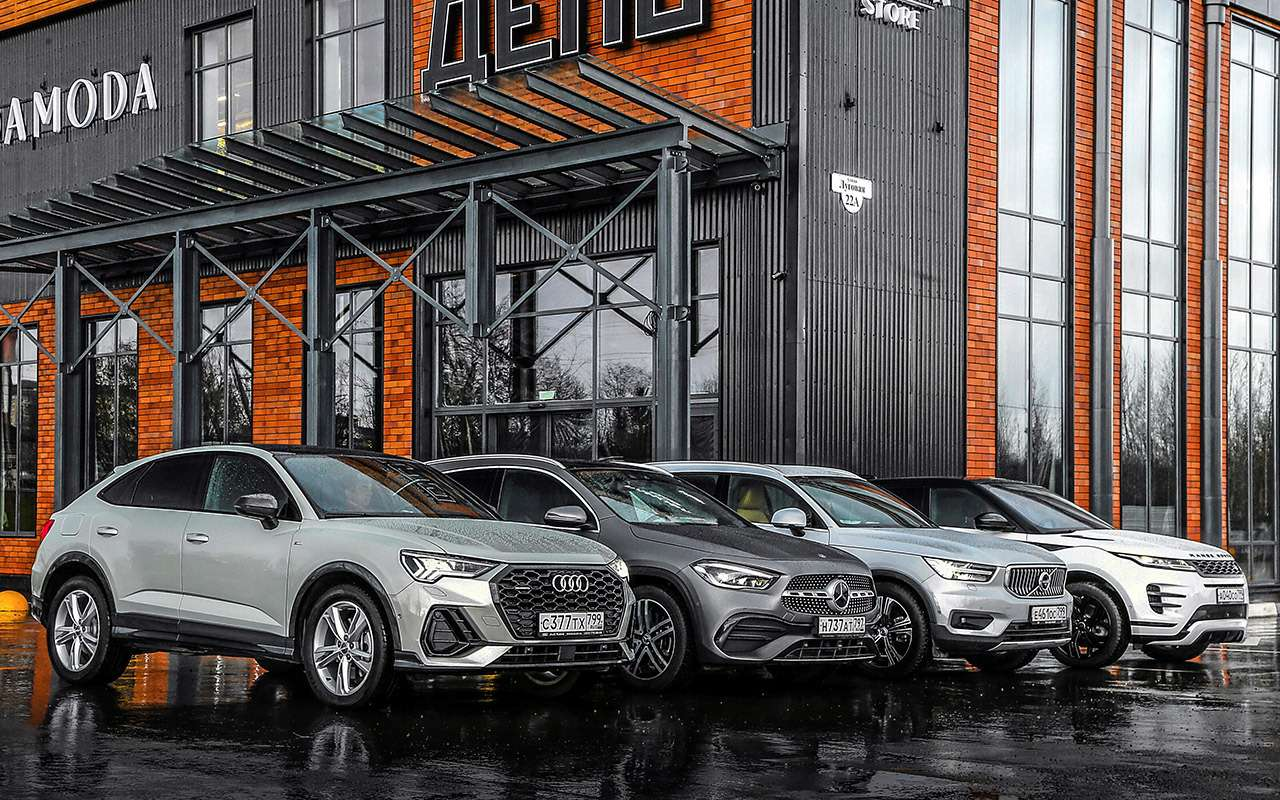 Audi, Mercedes, Range Rover иVolvo: большой тест— фото 1215168