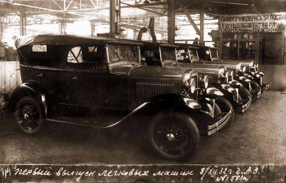 С 1929 года назаводе «Ривер-Руж» действовало техническое представительство Автостроя. Вместе сфордовцами инженеры Автостроя иГосударственного института проектирования металлургических заводов (Гипромез) разработали технологию производства исоставили перечень закупаемого оборудования длябудущего ГАЗа. Первые автомобили ГАЗ-А были собраны 8декабря 1932 года