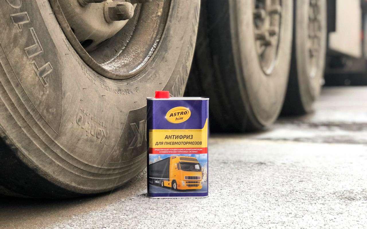 5 неприятностей, которые произойдут свашим грузовиком— фото 1207735