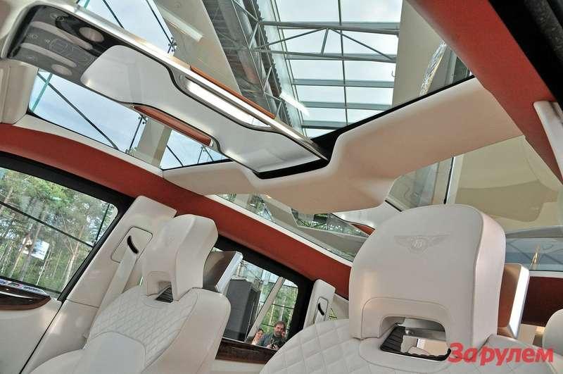 Панорамная крыша Bentley EXP 9F