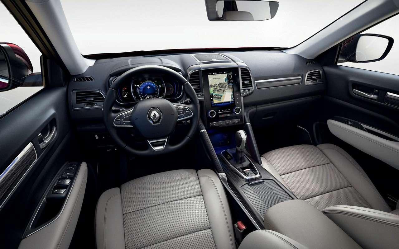 Обновленный Renault Koleos — первые подробности и фото — фото 978900