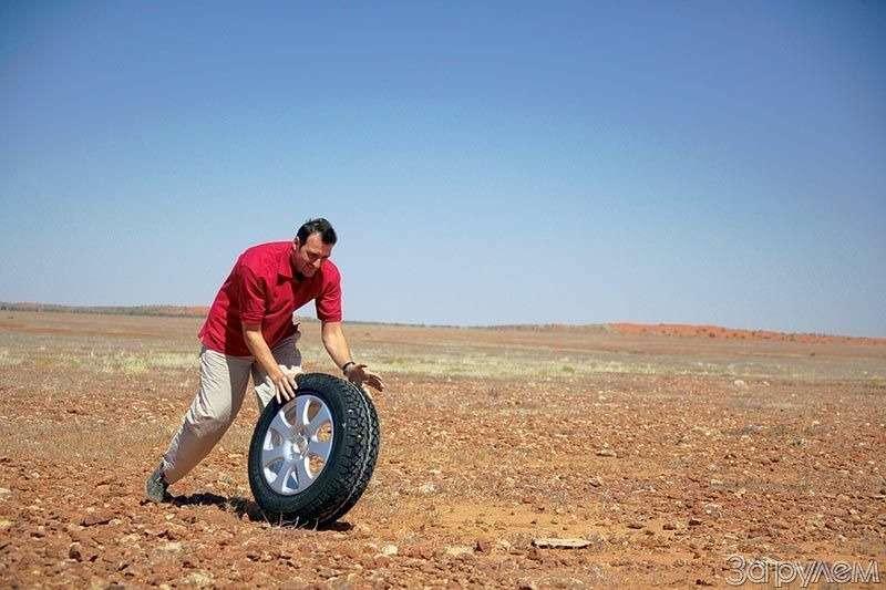 Приключения вАудистралии— фото 80813