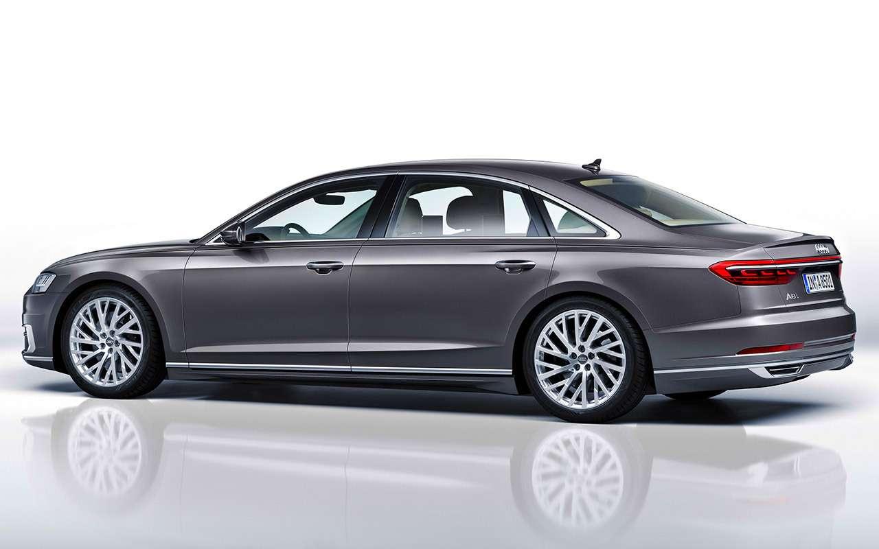 Новая Audi A8— проверяем задатки рефлексолога— фото 790724