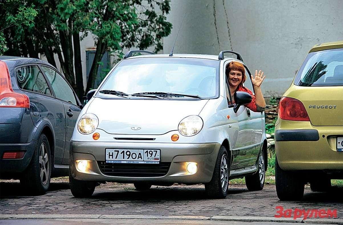 1495мм— такова ширина «Матиза». Значит, место дляпарковки авто найдется всегда!