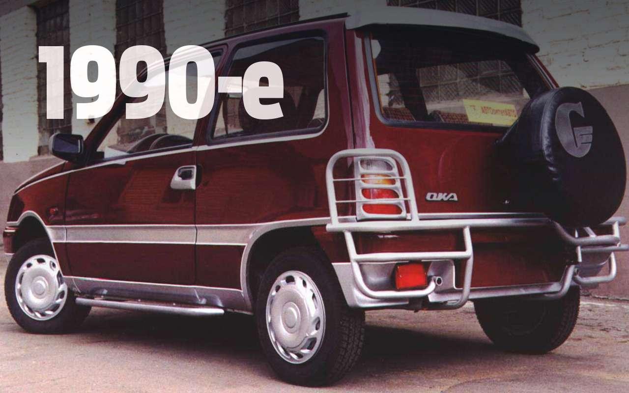 Тюнинг по-русски: отоплеток 60-х годов досиних писалок— фото 904299